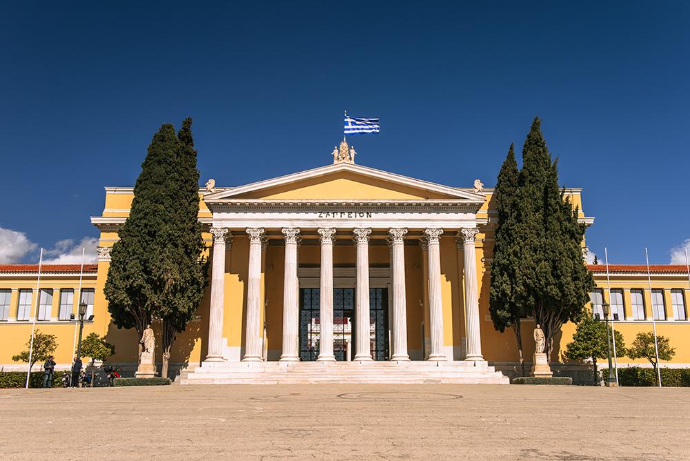Zappenion w ateńskich Ogrodach Narodowych
