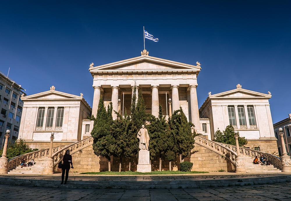 Największe atrakcje Aten. Co warto zobaczyć w Atenach - Akademia Ateńska